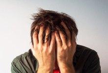 Photo of Factores de riesgo que detonan mayor estrés en los trabajadores
