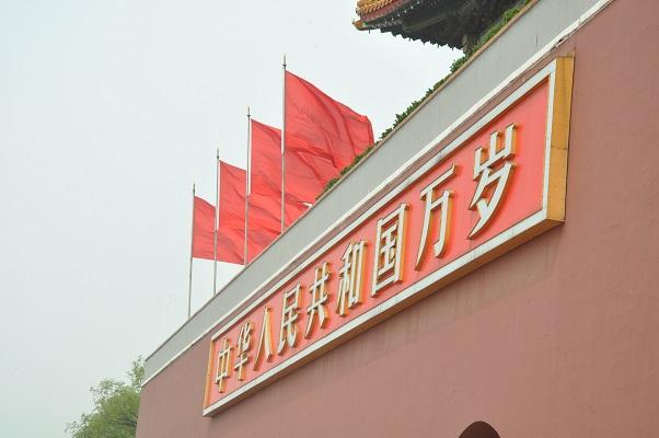 Verboden stad tijdens stadswandeling in Peking China