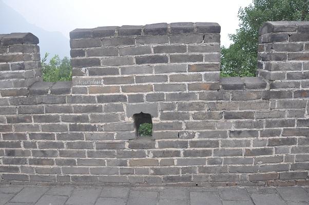 Muur tijdens een wandeling over de Chinese Muur in China