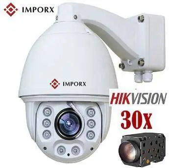 Hikvision Speed Dome ir ip66 2Mp Full HD 30x zoom