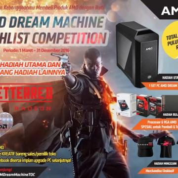 AMD DREAM MACHINE WISHLIST COMPETITION