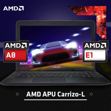 Laptop AMD Carrizo L