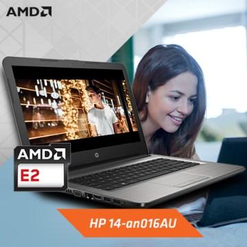 Notebook-dengan-Prosessor-AMD-APU-E2-Suguhkan-Performa-Responsif-Untuk-Kegiatan-Harian!