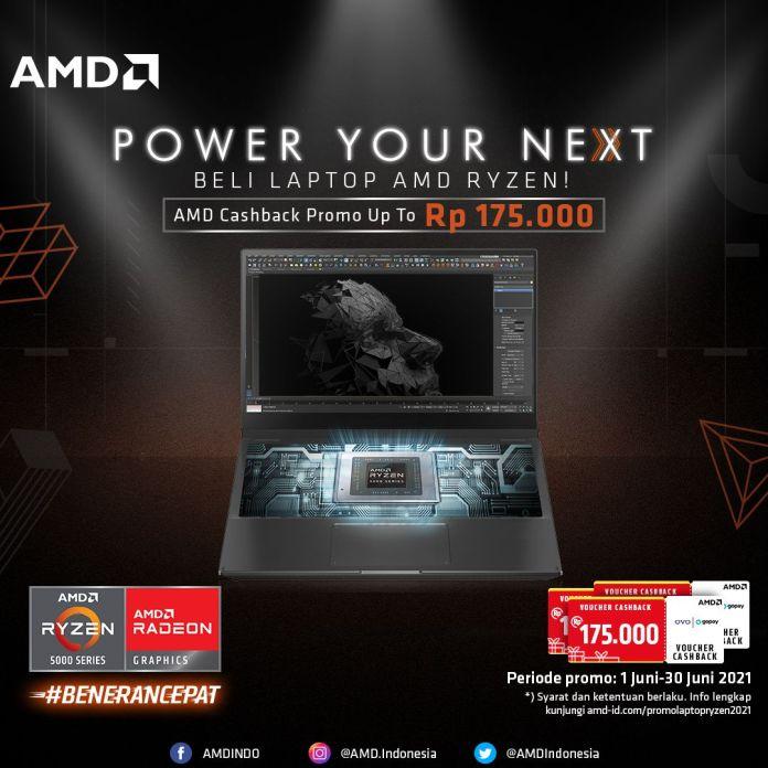 Power Your Next Promo