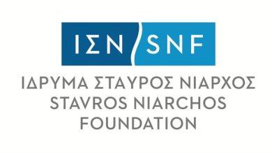 Photo of Ίδρυμα Σταύρος Νιάρχος: Δωρεά 25 εκατ. ευρώ στο Πυροσβεστικό Σώμα