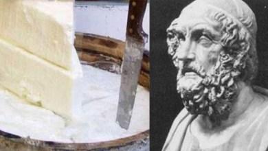 Photo of Η Φέτα, το αρχαιότερο τυρί του κόσμου. – Η καταγωγή του είναι ξεκάθαρα από την Αρχαία Ελλάδα