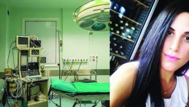 Photo of Η 23χρονη Διονυσία νίκησε τον καρκίνο στον εγκέφαλο και βγήκε απο το χειρουργείο
