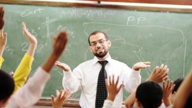Photo of Τί είναι ένας καλός Δάσκαλος!