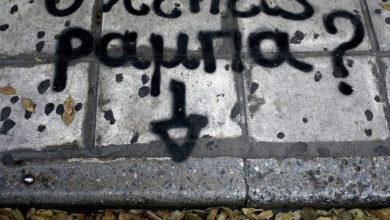 Photo of Οι πόλεις-τύραννοι