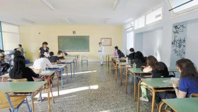 Photo of Η Ε.Σ.Α.μεΑ. ενημερώνει για τις προσλήψεις των εκπαιδευτικών ΑμεΑ. Το σχέδιο προσλήψεων επιστρέφεται ως ΑΠΑΡΑΔΕΚΤΟ