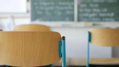 Photo of ΕΣΑμεΑ: Αναλυτική ενημέρωση για το σύστημα προσλήψεων εκπαιδευτικών ΑμεΑ και συγγενών