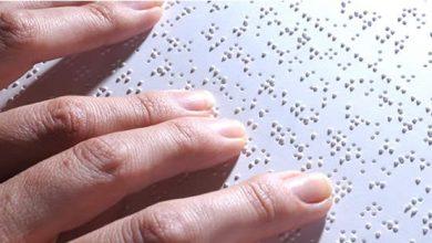 Photo of Ανακοίνωση της Εθνικής Ομοσπονδίας Τυφλών για εκτύπωση τιμοκαταλόγων στην γραφή Braille