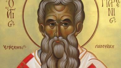 Photo of Ο Άγιος Παρθένιος προστάτης των καρκινοπαθών τιμάται σήμερα 7 Φεβρουαρίου από την Εκκλησία μας