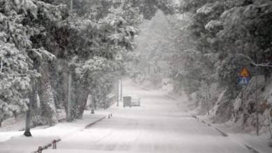 Photo of Έκτακτο δελτίο επιδείνωσης καιρού εξέδωσε η ΕΜΥ: Η «Ωκεανίς» φέρνει χιόνια και στο κέντρο της Αθήνας