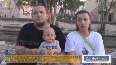 Photo of Έκκληση για βοήθεια: Ο 9 μηνών Βασίλης πάσχει από κρανιοεγκεφαλική συνοσυστέωση και πρέπει να χειρουργηθεί άμεσα