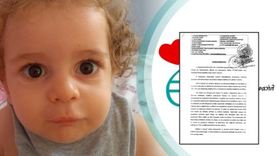 Photo of Όλη η απόφαση του ΕΟΠΥΥ για τον μικρό Ραφαήλ… Οι ιατροί αναφέρουν ότι ΓΝΩΡΙΖΟΥΝ τις θετικές συνέπειες της θεραπείας που χορηγείται στην Αμερική!!!!