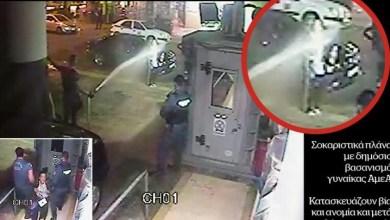Photo of Τι είπε ο αστυνομικός που κατάβρεξε με μάνικα τη γυναίκα ΑμεΑ στο Α.Τ. Ομονοίας [video]