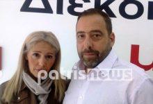 Photo of Ηλεία: Χάρισε ζωή στον άνδρα της προσφέροντάς του τον νεφρό της