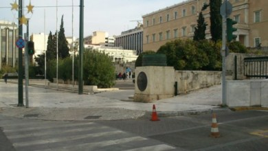 Photo of Ράμπα για ΑμεΑ στον Άγνωστο Στρατιώτη κατασκεύασε ο δήμος Αθηναίων