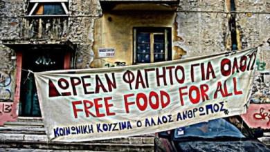Photo of Δωρεάν φαγητό για όσους το έχουν ανάγκη στην Αθήνα