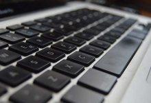 Photo of ΕΕ: Από αύριο οι ιστότοποι του δημοσίου τομέα πρέπει να είναι προσβάσιμοι σε χρήστες με αναπηρία