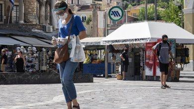 Photo of Κορωνοϊός: Όλα τα νέα μέτρα για την Αττική – Στις 10 θ' ανοίγουν τα μαγαζιά