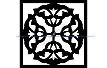 Flower Grille Pattern