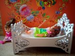 Baby Doll Cradle or Crib