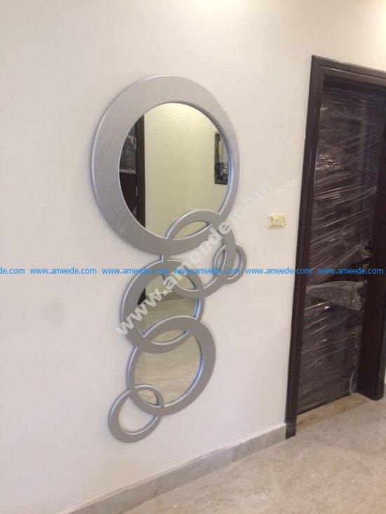 Modern Mirror Frame