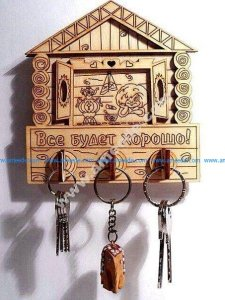 Wall key holder 4mm