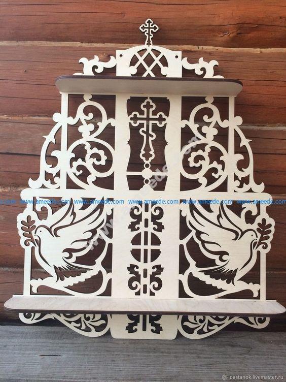 Ornamental Shelf Laser Cut CNC Plans
