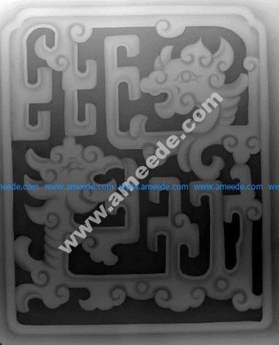 Dragon eye motifs
