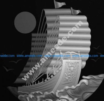 Ship 3D Model for CNC Bitmap (.bmp) file format BMP