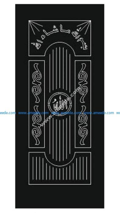 Door model 2