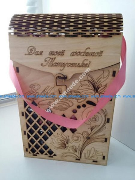 great gift box