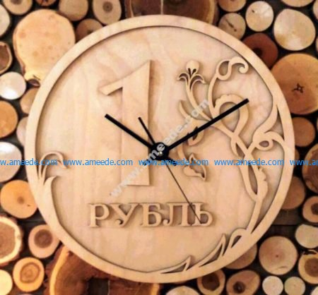 Ruble Wall Clock