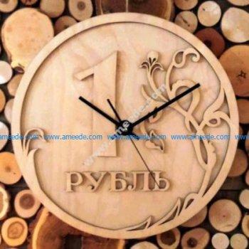 Ruble Wall Clock