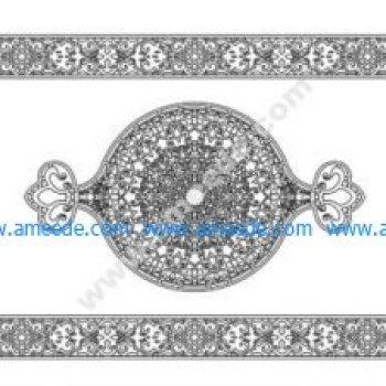 roof arabic