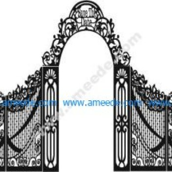 Beautiful wedding gate