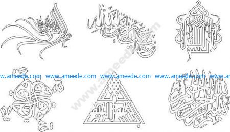 Arabic calligraphy set