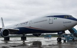 Passenger suffered motion sickness not COVID-19 – Air Peace