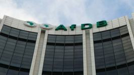 Women in Agriculture to Benefit from AfDB's $150m Fund