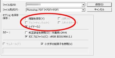 photoshop_PDF_size001