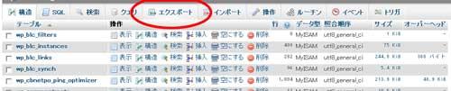 phpmyadmin_export
