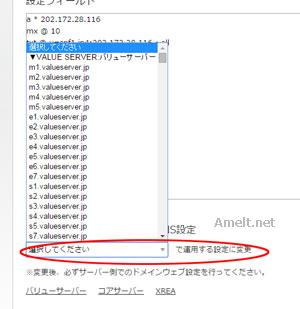 web_coreserver-servername