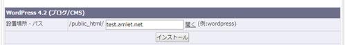 web_coreserver-wordpress-set