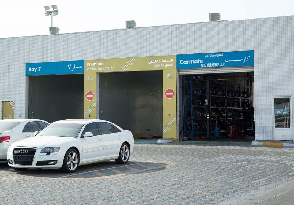 ADNOC Vehicle Inspection Centre