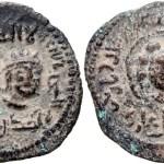 Old World Islamic Coin of Emperor Najm al-Din Alpi