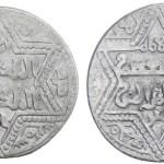 Old World Islamic Coin of Emperor Najm al-din Ghazi I