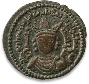 Old World Islamic coin of Emperor Najm al-Din Alpi ibn Timurtash